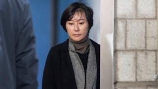 장시호 1심서 징역 2년6개월…법정 구속 / 연합뉴스TV (YonhapnewsTV)