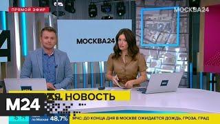 Московским кафе рекомендовали закрыть летние веранды из-за грозы - Москва 24