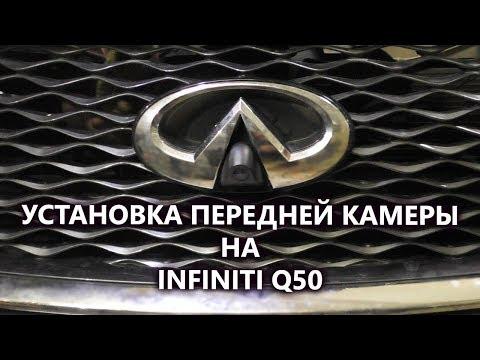 Установка не штатной камеры переднего вида на INFINITI Q50 через видеоинтерфейс