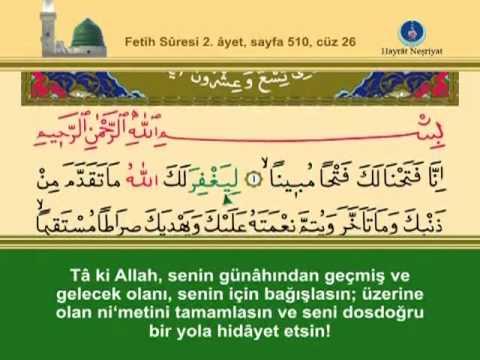 Peygamberimizin Rızık Duası (Ali İmran 26-27) Shuarim ! (Ezberle x10)