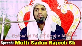 Mufti Sadun Najeeb Jalsa Islah E Muashra Gopi Nagar Parsa Purnia 2018