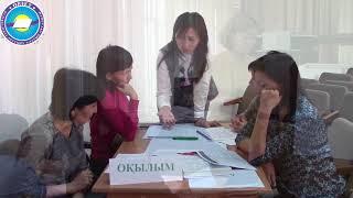 «Современный урок казахского языка в рамках обновленной модели образования»