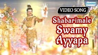 Shabarimale Swamy Ayyapa - Songs Compilation - Srilalita - Srinivas