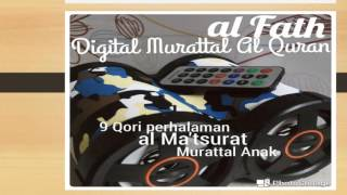 Distributor Digital Murattal Al Quran Bekasi, 085260107089 (Telkomsel)