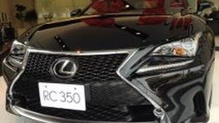 """レクサス New model新型スポーツクーペRC350 """"FSPORT"""" 超カッコいいツードア車!"""