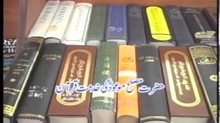 Hazrat Musleh Maud(ra) Ki Khidmat-e-Quran by Hazrat Mirza Tahir Ahmad (Jalsa Rabwah 1970)