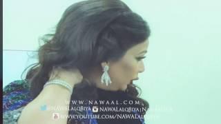 نوال الكويتية | كواليس حفلة فرحة الاحمدي  | 2017