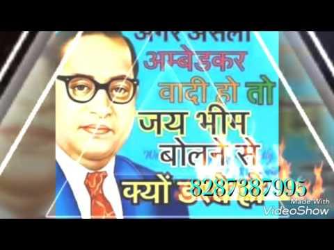 Bhojpuri Suraj Raja D J 8287387995