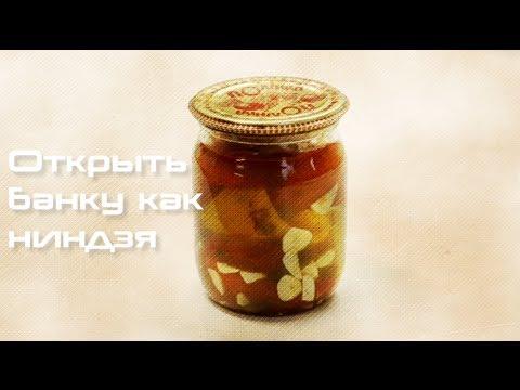 Викуп нареченої - velikayas Jimdo-Page!