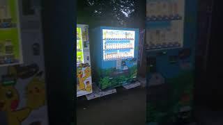 귀여운 자판기