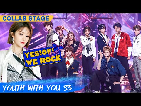 """Download Collab Stage: Team THE9 - """"Yes! OK!"""" Remix """"We Rock"""" 