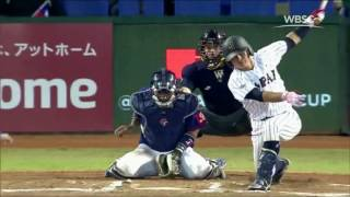 Highlights: U-21 Baseball World Cup 2014 Final - Chinese Taipei v Japan