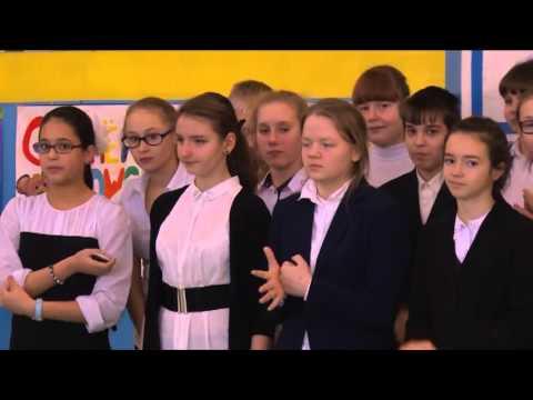 Щелковская школа № 10 отметила свой 45-летний юбилей