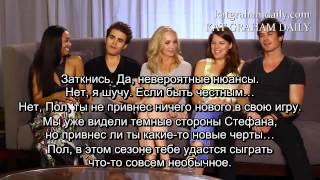 'The Vampire Diaries' Interview at Comic Con 2013 рус суб