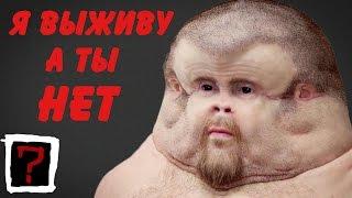 СУПЕРЧЕЛОВЕК- ГРЭМ,НЕУЯЗВИМЫЙ ДЛЯ ДТП!