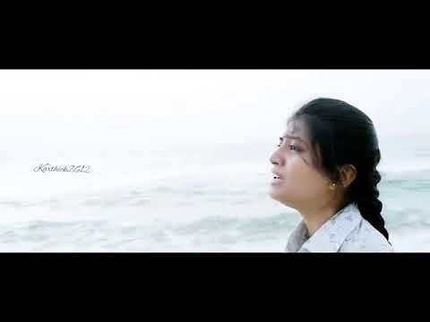 Kayal cut song