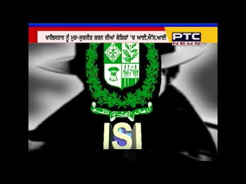 Watch: How Pakistan's ISI trying to create disturbance in Pu