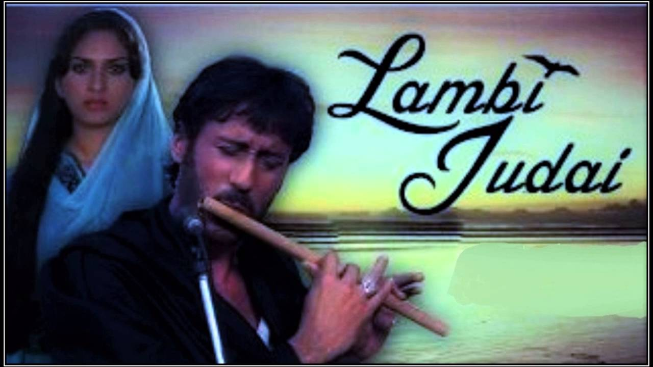 Lambi judaai song download reshma (from