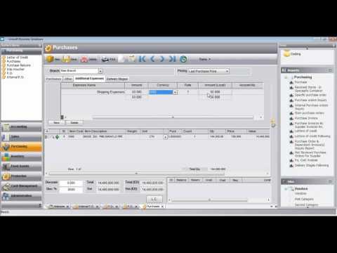 UniSoft ERP - Purchasing Module
