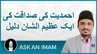 Ask an Imam ( Urdu) - A great sign in the Truth of Ahmadiyyat