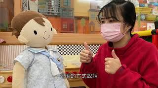 Publication Date: 2021-03-01 | Video Title: 【啟思校長有話兒】怎樣和孩子說話?