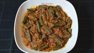 Bhindi Masala | Quick & Easy Bhindi Sabzi | Okra Masala | Bhindi Recipe | Vegetarian Recipe