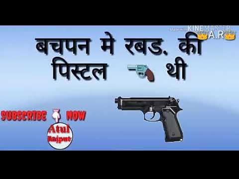 Rajputboy Attitude Whatsapp Status Edit By Atul Rajput Youtube