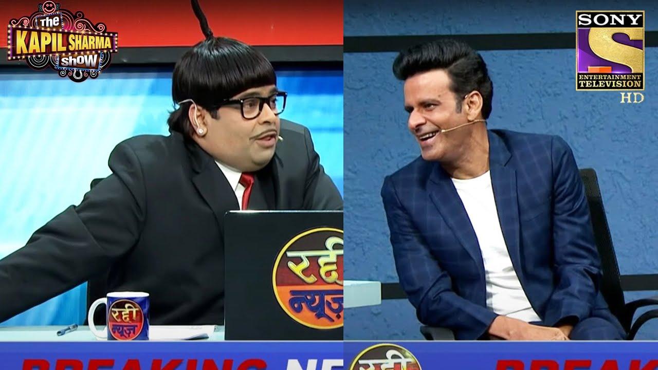Download Bachcha Becomes Journalist   The Kapil Sharma Show