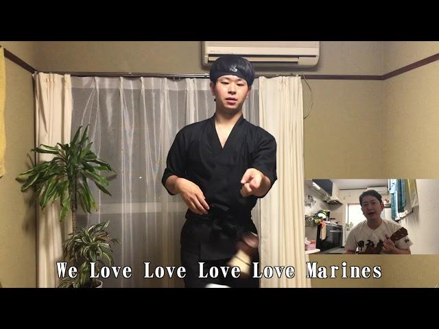 We Love Marines×けん玉忍者