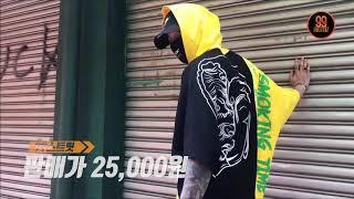 99스트릿패션 / 부처 레터링 남자 오버핏 후드 반팔티