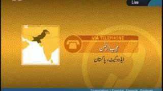 Anti Ahmadiyya exposed - Life Within The Qadiani Ahmadiyya Cult [Shahid Kamal]