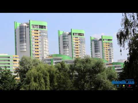 Залоговая недвижимость: квартиры, комнаты, коттеджи