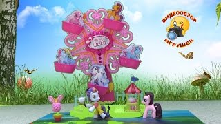 Пони My Little Pony на аттракционе - карусели(Атракцион для пони 789 - музыкальный. В набор входят два пони и аксессуары. Карусель. Игрушка предоставлена..., 2014-08-11T11:04:34.000Z)
