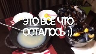 Мидии самый вкусный и простой рецепт