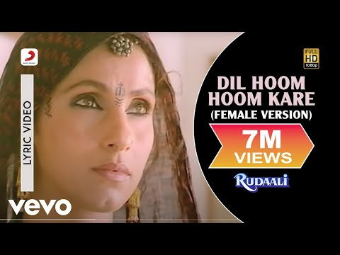 Dil Hoom Hoom Kare - Lyric Video | Rudaali | Dimple | Lata