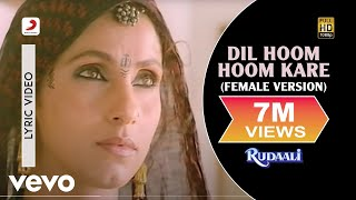 Gambar cover Dil Hoom Hoom Kare - Lyric Video | Rudaali | Dimple | Lata