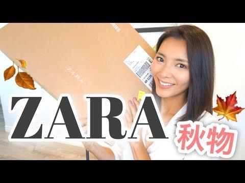 【秋物】ZARA購入品♡ ママ服&ベビー服大量購入!アメリカ生活|新米ママ|子育て|国際結婚
