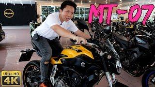 ทำไม Yamaha MT07 ถึงเป็นบิ๊กไบค์ 700cc. ที่ดีที่สุด   รีวิว เปรียบเทียบ MT09/FZ09