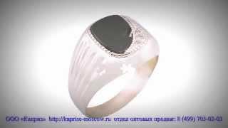 Серебро 925 оптом(, 2012-06-17T10:32:50.000Z)