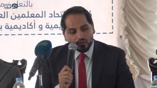 مصر العربية   مدير مبادرة