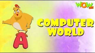 Computer World - Eena Meena Deeka - Non Dialogue Episode