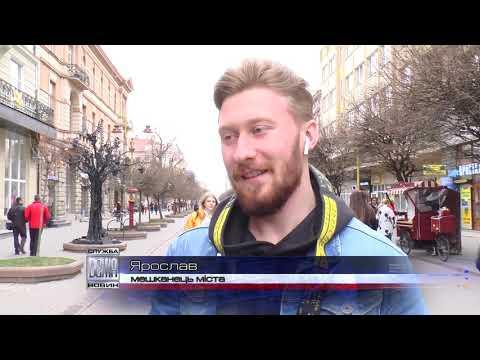 Телерадіокомпанія ВЕЖА: Івано-франківська молодь виступила «За чисті вибори»