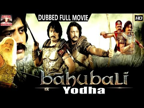Bahubali Full Movie in Hindi Dubbed 2015