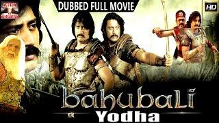 Bahubali Ek Yodha l 2016 l South Indian Movie Dubbed Hindi HD Full Movie