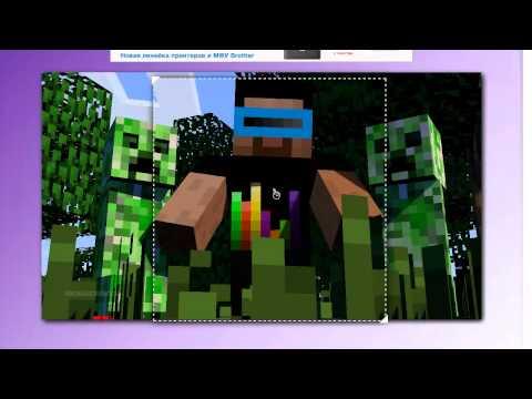 3D картинки Minecraft