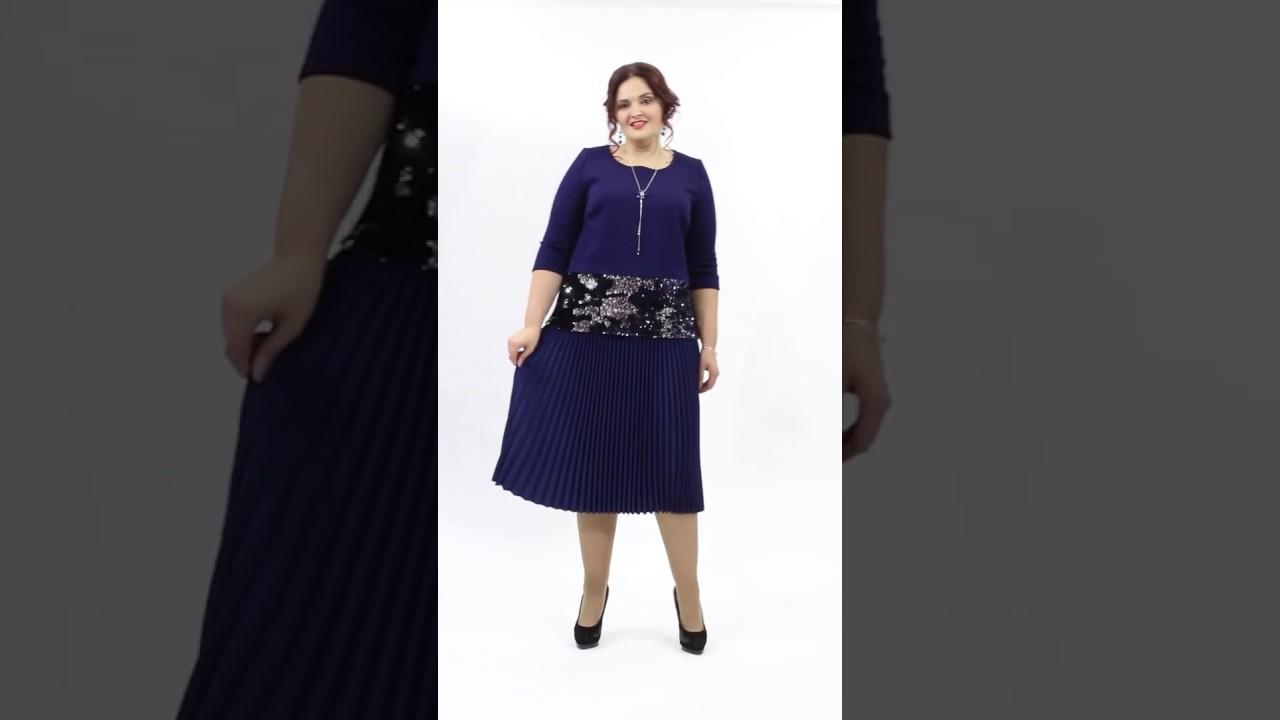 Купить женскую блузку в минске в интернет-магазине с доставкой по беларуси каталог с фото, ценами на блузки для девушек из шифона, гипюра, кружева.