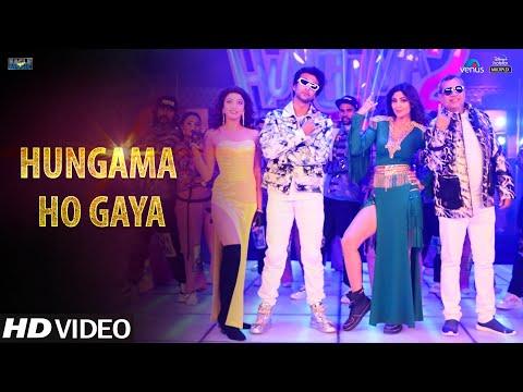 Hungama Ho Gaya Lyrics song lyrics