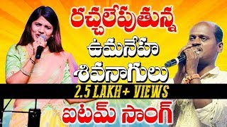 Super Hit Telangana Folk Songs | Telukuttindi Abbayo | Telugu Private Songs | Amulya Studios