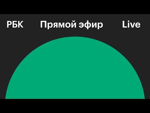 Последние новости России