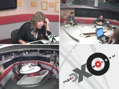 Скачивай и слушай lil' soulja эхо москвы и валдис пельш интервью эхо москвы о юбилее ум на skydiver42.ru!